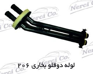 عایق درب موتور 207 1 محصولات