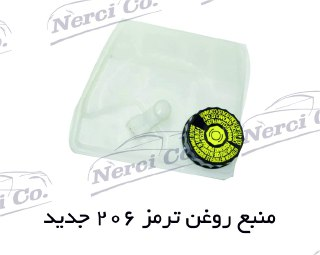 شبکه زیر شیشه 2 تکه 206 1 محصولات