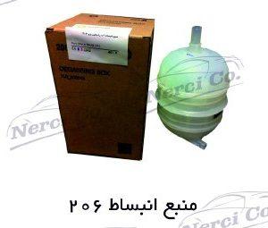 منبع انبساط 206 6 محصولات