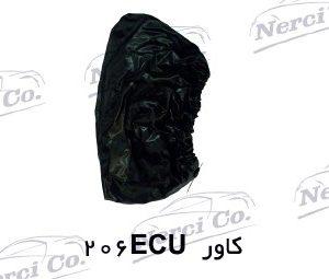 کاور ECU پژو 4 محصولات