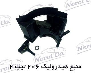 منبع هیدرولیک 206 تیپ 2 با درب 3 محصولات