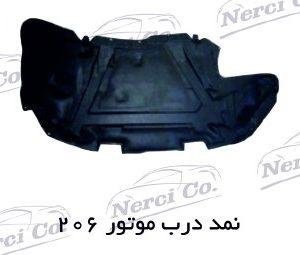عایق درب موتور 206 5 محصولات