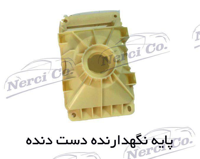 مجموعه کامل دسته دنده پژو 1 محصولات