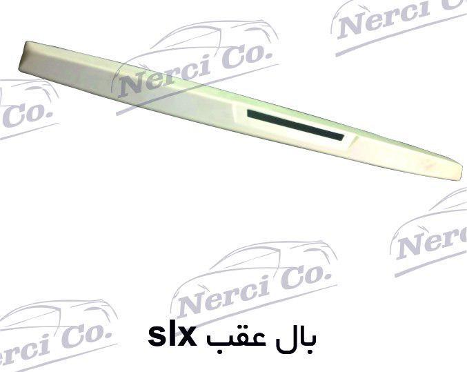 بال عقب پژو 405 SLX