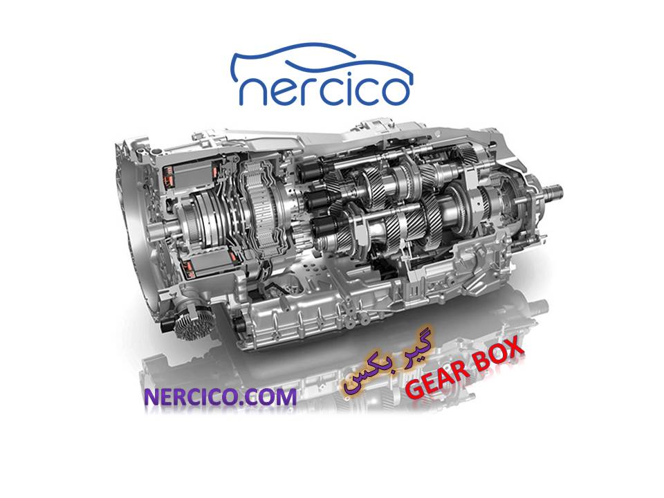 نقش و کاربرد انواع گیربکس ها در سیستم سرعتی و قدرتی ماشین آلات